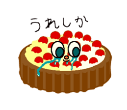 Cry emamouse Food sticker #8660035