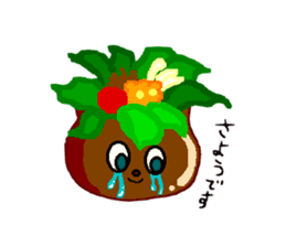 Cry emamouse Food sticker #8660045