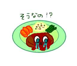 Cry emamouse Food sticker #8660047