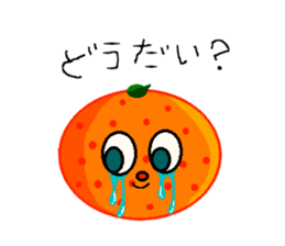Cry emamouse Food sticker #8660050