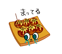 Cry emamouse Food sticker #8660053