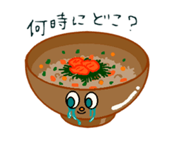 Cry emamouse Food sticker #8660058