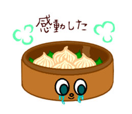 Cry emamouse Food sticker #8660059