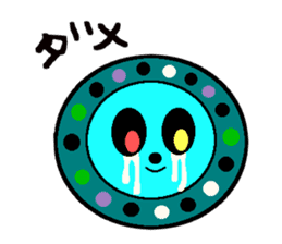 Cry emamouse Food sticker #8660062