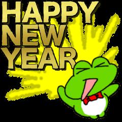 Frog's NewYear sticker