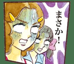Hoshipoem girl cartoon Sticker2 sticker #8665230
