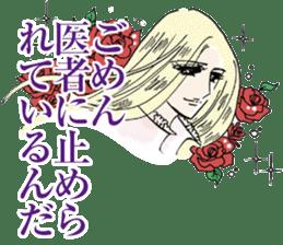 Hoshipoem girl cartoon Sticker2 sticker #8665233