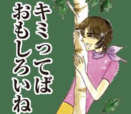 Hoshipoem girl cartoon Sticker2 sticker #8665248