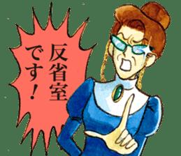 Hoshipoem girl cartoon Sticker2 sticker #8665250