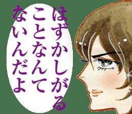 Hoshipoem girl cartoon Sticker2 sticker #8665253