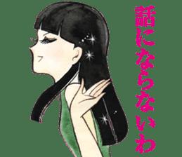 Hoshipoem girl cartoon Sticker2 sticker #8665258