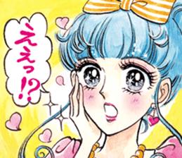 Hoshipoem girl cartoon Sticker2 sticker #8665259