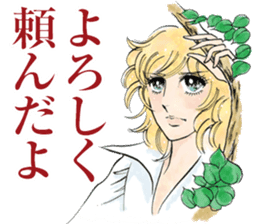 Hoshipoem girl cartoon Sticker2 sticker #8665260