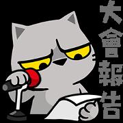 สติ๊กเกอร์ไลน์ Meow Zhua Zhua - No.13 -