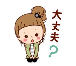 The dumpling version of the girl. sticker #8671332