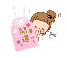 The dumpling version of the girl. sticker #8671342