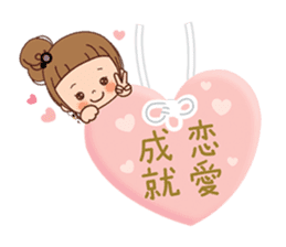 The dumpling version of the girl. sticker #8671343