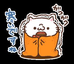 Greeting winter cat sticker #8672546