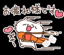 Greeting winter cat sticker #8672549