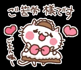 Greeting winter cat sticker #8672550