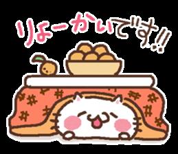 Greeting winter cat sticker #8672551