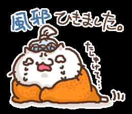 Greeting winter cat sticker #8672554