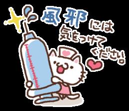 Greeting winter cat sticker #8672555