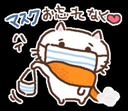 Greeting winter cat sticker #8672559