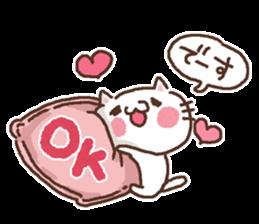 Greeting winter cat sticker #8672560