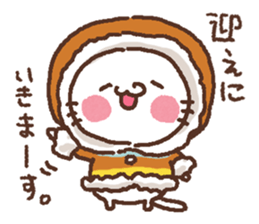 Greeting winter cat sticker #8672570