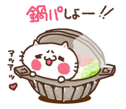 Greeting winter cat sticker #8672572