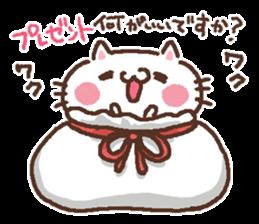 Greeting winter cat sticker #8672577