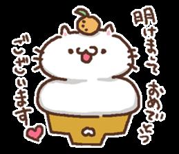 Greeting winter cat sticker #8672581