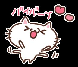 Greeting winter cat sticker #8672585