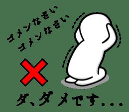 Timid sticker vol.4 sticker #8674627