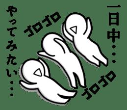 Timid sticker vol.4 sticker #8674637