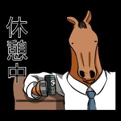 Salarymanhorse