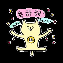 Lay-back Hangul
