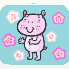 Hippo Gu