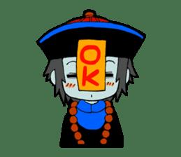 A Jiang Shi Girl sticker #8688621