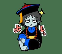 A Jiang Shi Girl sticker #8688627