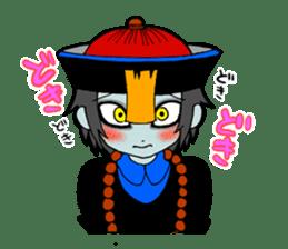 A Jiang Shi Girl sticker #8688629