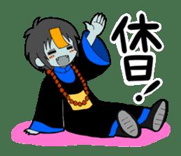 A Jiang Shi Girl sticker #8688632