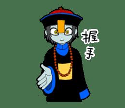 A Jiang Shi Girl sticker #8688636