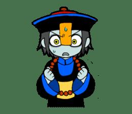 A Jiang Shi Girl sticker #8688639