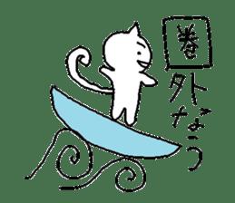 Hawaii neko(cat) sticker #8692123