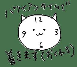 Hawaii neko(cat) sticker #8692124