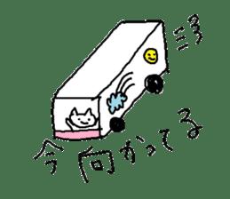 Hawaii neko(cat) sticker #8692130