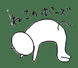 Hawaii neko(cat) sticker #8692135