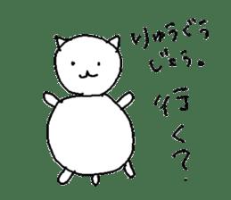Hawaii neko(cat) sticker #8692138